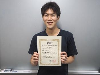 研究科 塩井隆円さん
